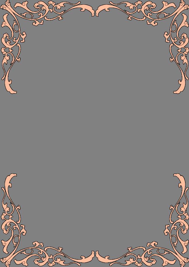 border designs for wedding cards png wwwimgkidcom